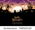 a seamless happy halloween... | Shutterstock .eps vector #708565120