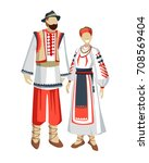 romanian traditional national... | Shutterstock .eps vector #708569404