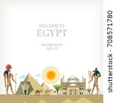 egypt panoramic background... | Shutterstock .eps vector #708571780