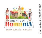 romania architecture dracula's... | Shutterstock .eps vector #708571786