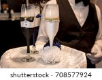 champagne for bride and groom... | Shutterstock . vector #708577924