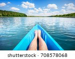 kayaking on the lake. first... | Shutterstock . vector #708578068