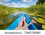 kayaking on the river. first... | Shutterstock . vector #708578080