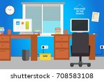 modern office interior. vector... | Shutterstock .eps vector #708583108