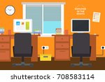 modern office interior. vector... | Shutterstock .eps vector #708583114
