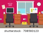 modern office interior. vector... | Shutterstock .eps vector #708583123