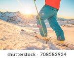 Skier Having Fun At Sunset On...