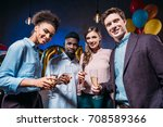 cheerful young multiethnic... | Shutterstock . vector #708589366