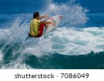 professional surfer  for... | Shutterstock . vector #7086049