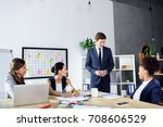 young multiethnic business... | Shutterstock . vector #708606529