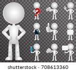 3d blank character cartoon... | Shutterstock .eps vector #708613360