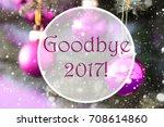 rose quartz christmas balls ...   Shutterstock . vector #708614860