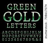 vector set of shiny green... | Shutterstock .eps vector #708617074