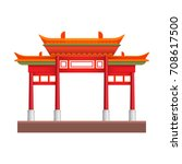 chinatown building graphic... | Shutterstock .eps vector #708617500