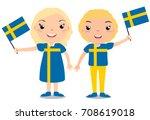 smiling chilldren  boy and girl ... | Shutterstock . vector #708619018
