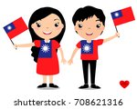 smiling chilldren  boy and girl ... | Shutterstock .eps vector #708621316