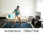 man enjoying an afternoon alone ... | Shutterstock . vector #708627508
