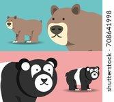 wild animals design | Shutterstock .eps vector #708641998