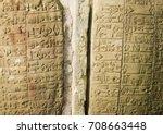 cuneiform | Shutterstock . vector #708663448