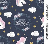 seamless pattern with magic... | Shutterstock .eps vector #708665620