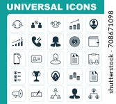 hr icons set. collection of... | Shutterstock .eps vector #708671098