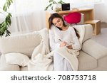 attractive woman working at...   Shutterstock . vector #708753718
