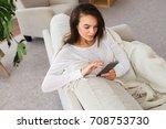 using modern technologies at...   Shutterstock . vector #708753730