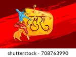 vector illustration. indian... | Shutterstock .eps vector #708763990