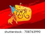 vector illustration. indian... | Shutterstock .eps vector #708763990