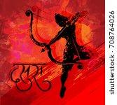 vector illustration. indian... | Shutterstock .eps vector #708764026