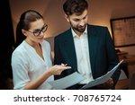 attentive professional... | Shutterstock . vector #708765724