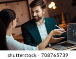 happy office worker... | Shutterstock . vector #708765739