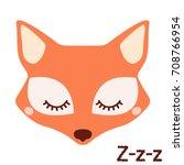 cute sleepy fox vector animal