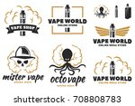 set of vape  e cigarette logo ... | Shutterstock . vector #708808783
