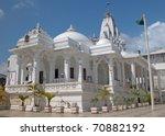 mombasa   november 22  the jain ... | Shutterstock . vector #70882192