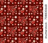 seamless paisley  pattern ... | Shutterstock .eps vector #708830668