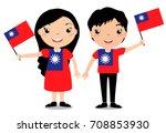 smiling chilldren  boy and girl ... | Shutterstock . vector #708853930