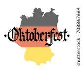 oktoberfest beer festival... | Shutterstock .eps vector #708867664