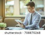 administrator business man... | Shutterstock . vector #708870268