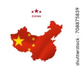 china map with waving flag.... | Shutterstock .eps vector #708875839