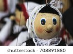 traditional dolls close up | Shutterstock . vector #708891880
