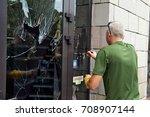 kyiv  ukraine   september 3 ... | Shutterstock . vector #708907144