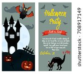 halloween party invitation... | Shutterstock .eps vector #708917149