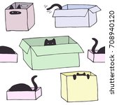 cute cats in boxes   vector... | Shutterstock .eps vector #708940120