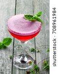 delicious frozen alcoholic...   Shutterstock . vector #708961984