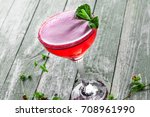 alcoholic cocktail in a glass...   Shutterstock . vector #708961990