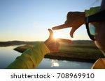 human hands making a frame sign ... | Shutterstock . vector #708969910