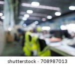 warehouse logistics blurred in... | Shutterstock . vector #708987013