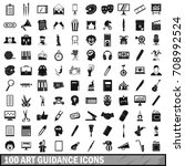 100 art guidance icons set in... | Shutterstock .eps vector #708992524