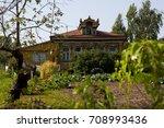 yaroslavl  golden ring of... | Shutterstock . vector #708993436
